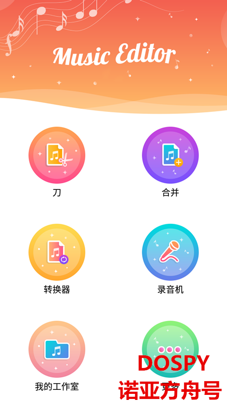 Screenshot_2018-08-02-14-31-12_副本.png